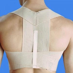 http://ortopediaavis.es/155-206-thickbox/espaldillera-transpirable.jpg